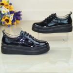 Pantofi Sport Kianna